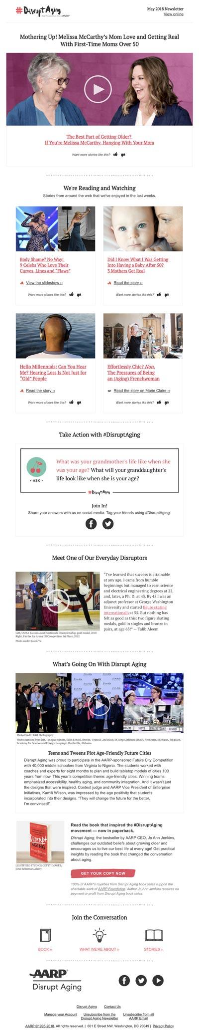 Disrupt Aging Newsletter Sample Image